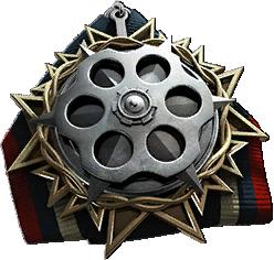 File:BF4 Gunmaster medal.png