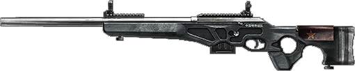 File:Bf4 fyjs.png