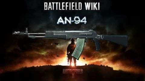Battlefield 3 - AN-94 Sound