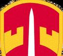 Командование по оказанию военной помощи Вьетнаму