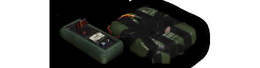 Файл:C4 explosives.png