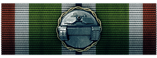 File:Armored Warfare Ribbon.png