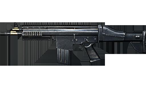 File:SCAR-H Battlelog Icon.png