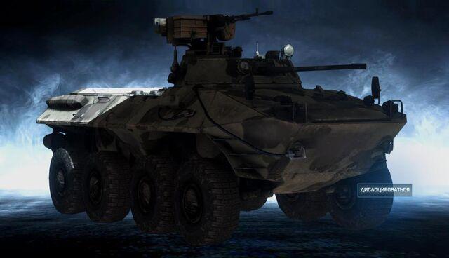 File:BTR-90 Create a class.jpg