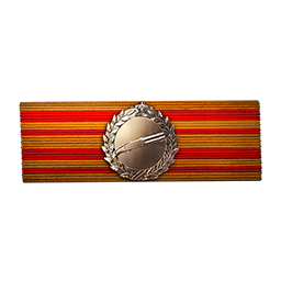 File:Assault Ribbon of LeFever.png