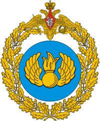 File:VDV Great Emblem.png