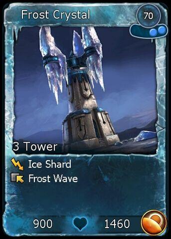 File:Frost Crystal-0.jpg