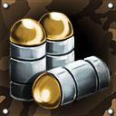 File:Big BulletsIcon.jpg