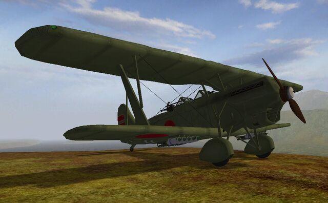File:Ki-3 2.jpg