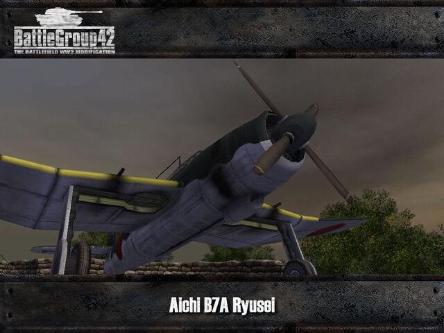 File:Aichi B7A2 Ryusei 2.jpg