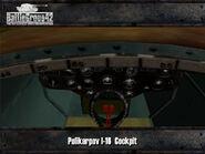Polikarpov I-16 cockpit