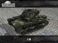 T-26 render 1