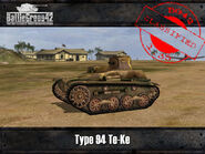 Type 94 Te-Ke old