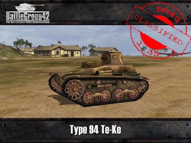 File:Type 94 Te-Ke old.jpg