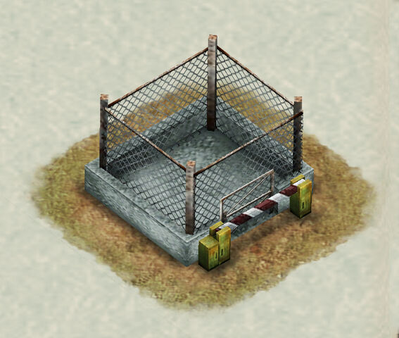 File:Supply depot rank 7.jpg