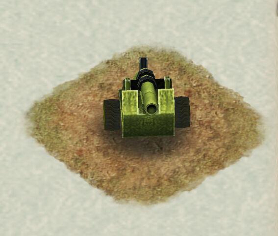 File:Howitzer rank 2.jpg