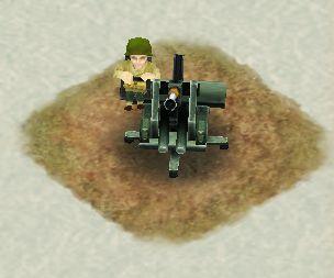 File:Anti air rank 1.jpg