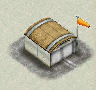 File:Hanger rank 1.jpg