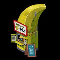 BananaStand icon