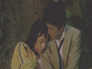 File:Takako\'s Death.jpg