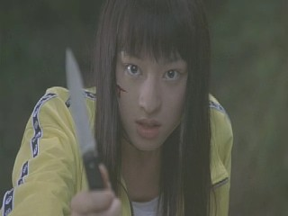 File:Takako Defends herself.jpg
