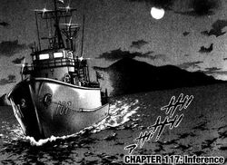 Chapter 117-Inference