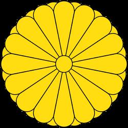 Imperial Seal of Japan 1