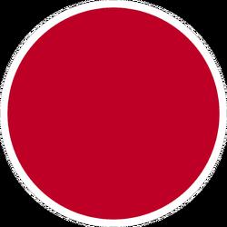 JASDF Roundel 1