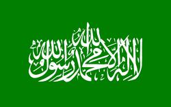 Hamas Flag
