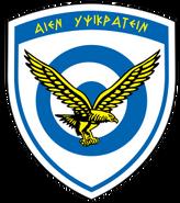 GreekAirForce