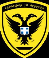 GreekArmy