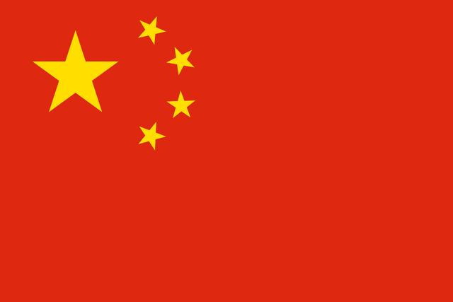 File:ChineseFlag.png