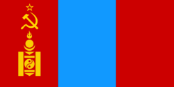 Mongolian People's Revolutionary Party flag 1