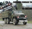 Comrade Truck Navy