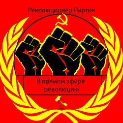 Scarlet Revolutionist Party