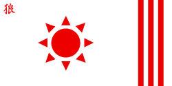 Japan FLag 1