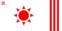 Atarashimono Navy