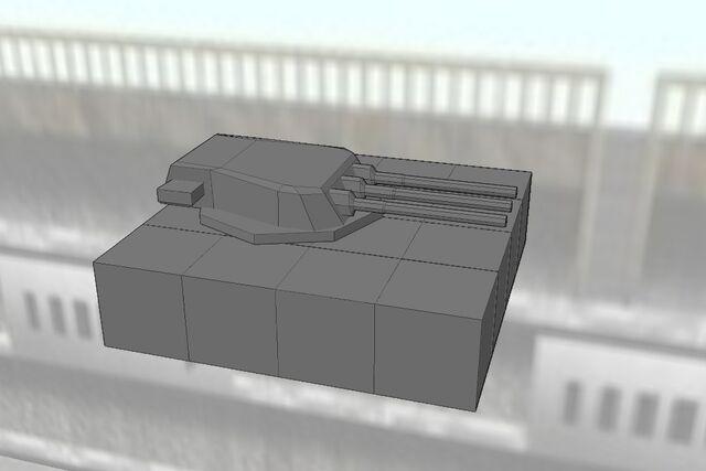 File:46 cm gun.jpg
