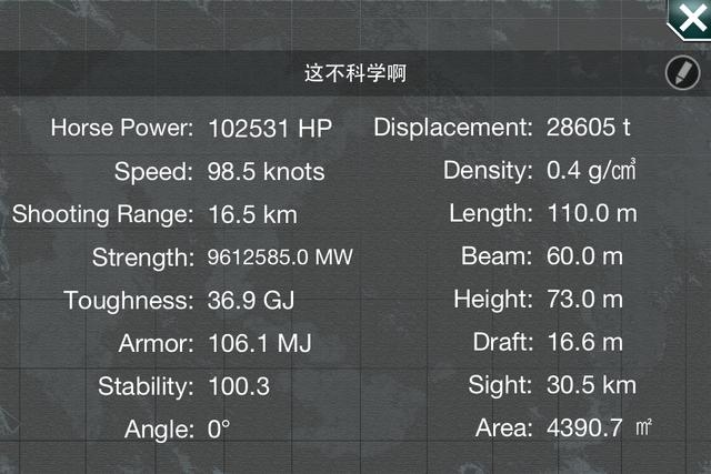 File:Battleshipcraft6.png