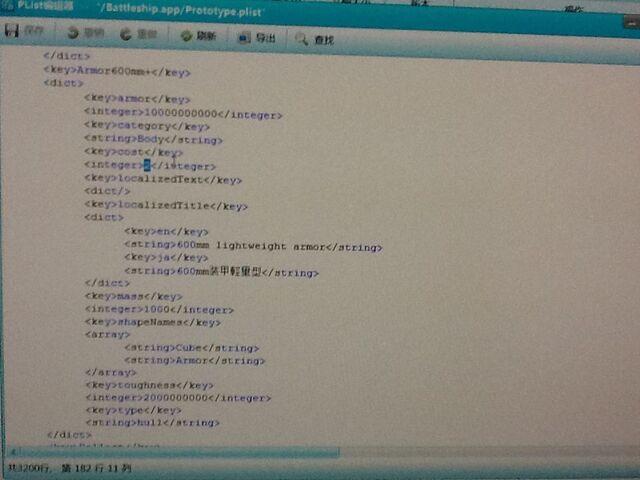 File:1c950a7b02087bf457b4a473f2d3572c10dfcfd4.jpg
