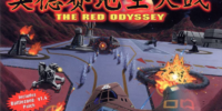 Battlezone: The Red Odyssey