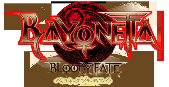 File:BayonettaBloodyFateSplash.png