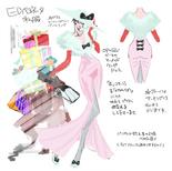 Bayo Dress 2