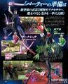 Bayonetta-3.jpg