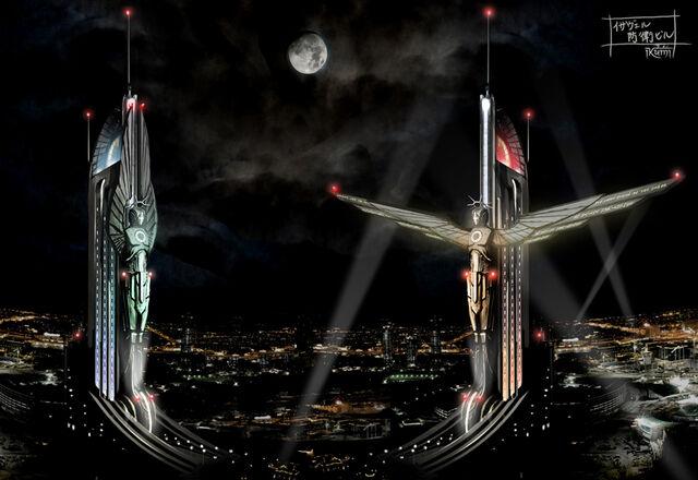 File:Gjallarhorn Strategic Defense Initiative Building.jpg