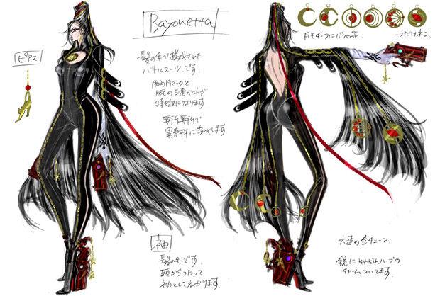 File:Bayonetta (final version).jpg