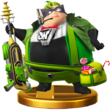 SSB4 Trophy - Wonder Green