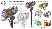Weapon Artwork Takemikazuchi