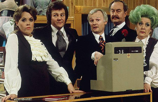 File:Are You Being Served?.jpg