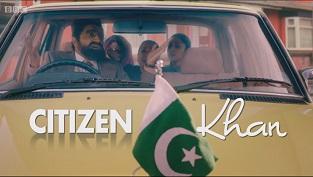 File:Citizen Khan Title Card.jpg